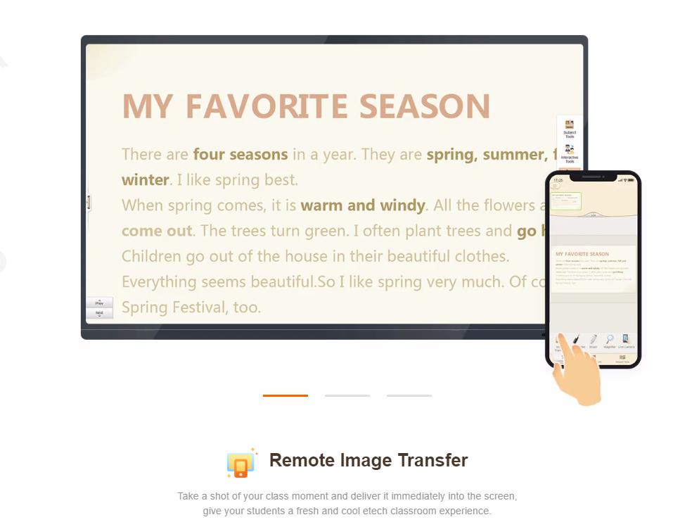image_transfer