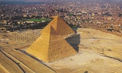 Pyramids Puzzle 1